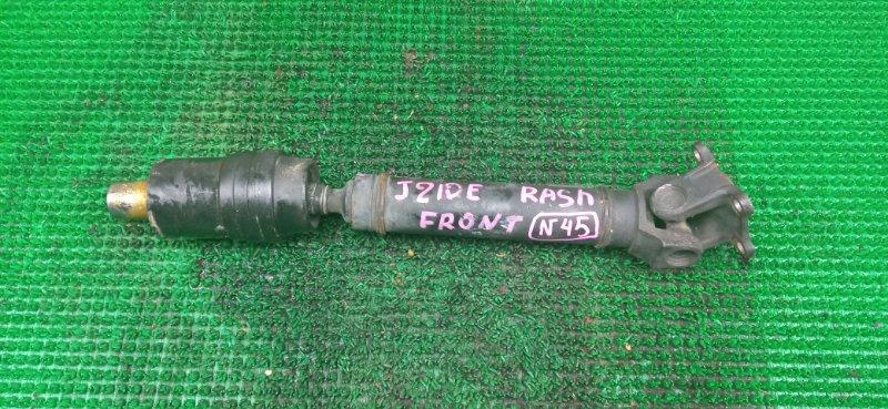 Кардан Toyota Rush J210E 3SZ-VE 2008 передний (б/у)