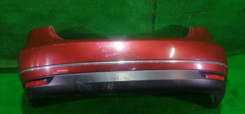 Бампер Nissan Bluebird Sylphy NG11 2005 задний (б/у)