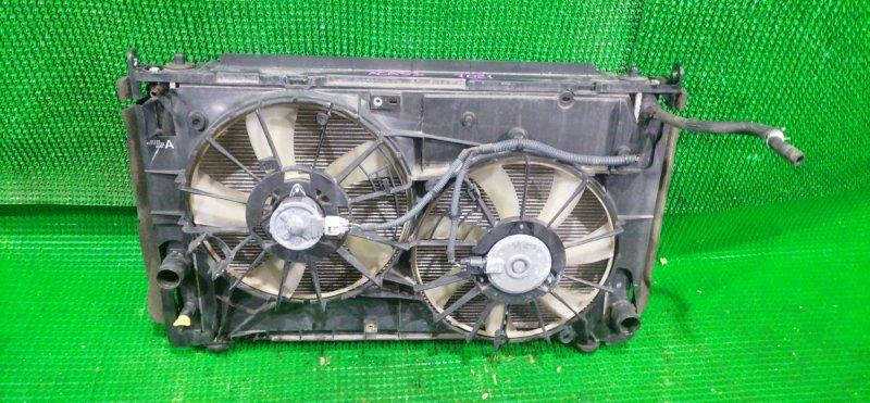 Радиатор Toyota Vanguard ACA33 (б/у)