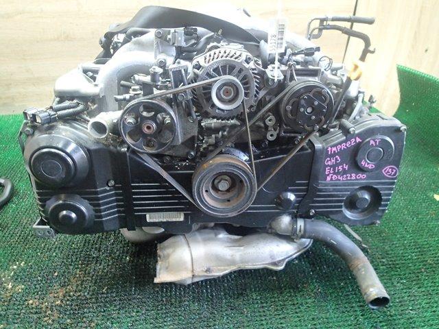 Двс Subaru Impreza GH3 EL154 2008 (б/у)