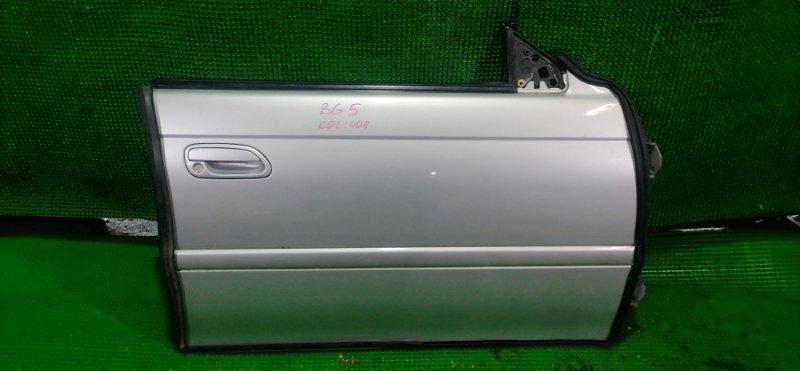 Дверь Subaru Legacy BG5 передняя правая (б/у)