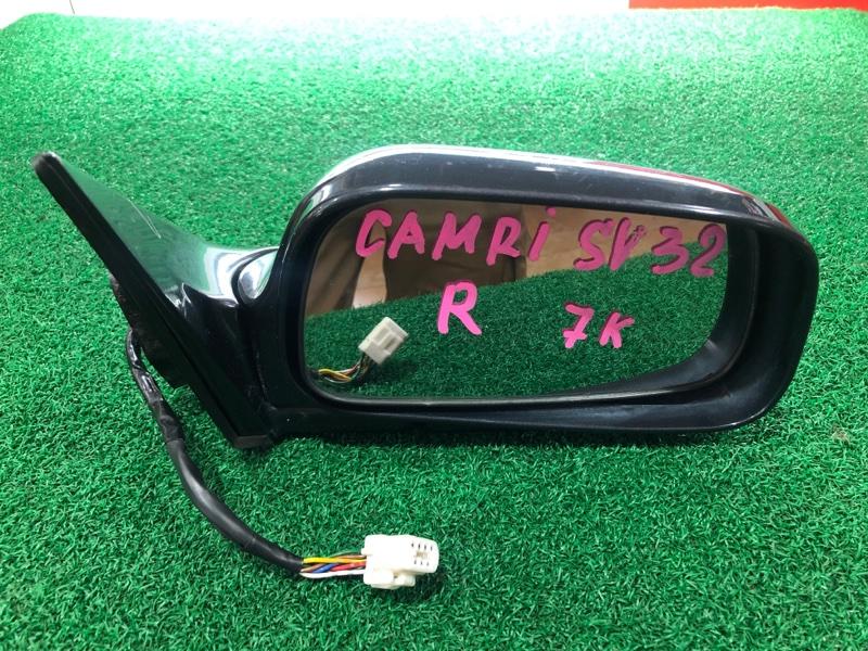 Зеркало Toyota Camry SV32 правое (б/у)