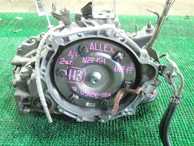 Акпп Toyota Allex NZE121 1NZ-FE (б/у)
