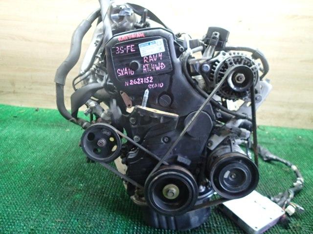 Двс Toyota Rav4 SXA10 3S-FE 1999 (б/у)