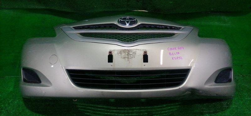 Бампер Toyota Belta KSP92 передний (б/у)