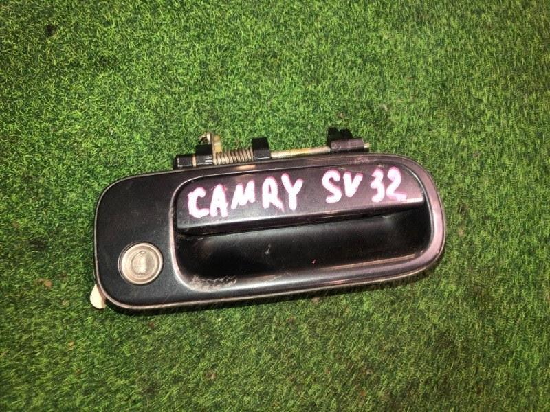 Ручка двери внешняя Toyota Camry SV32 передняя правая (б/у)