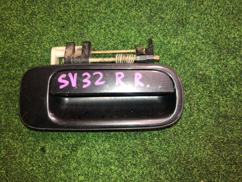 Ручка двери внешняя Toyota Camry SV32 задняя правая (б/у)