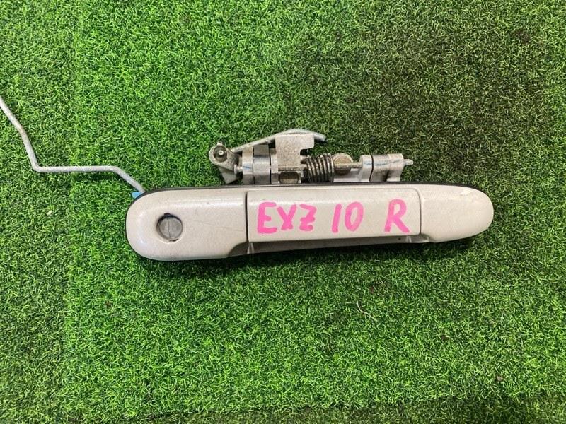 Ручка двери внешняя Toyota Raum EXZ15 передняя правая (б/у)