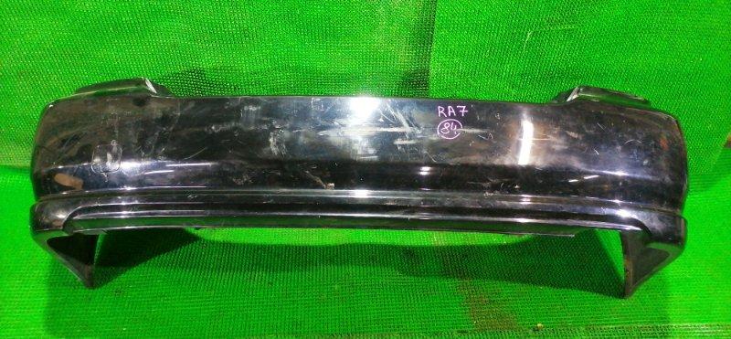 Бампер Honda Odyssey RA7 задний (б/у)