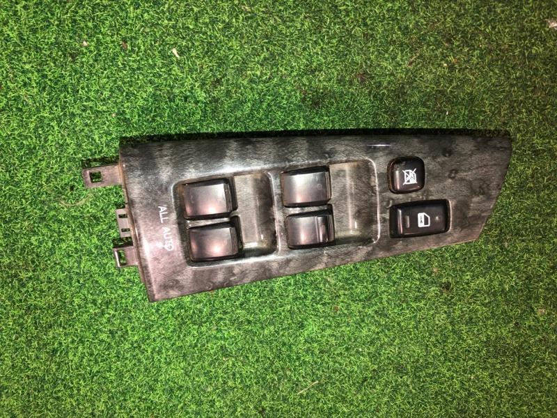 Пульт стеклоподъемника Toyota Allex NZE124 передний правый (б/у)