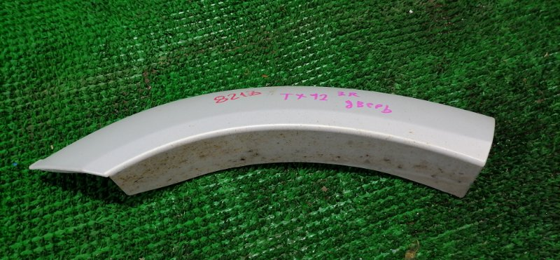 Дефендер Suzuki Escudo TX92W задний правый (б/у)