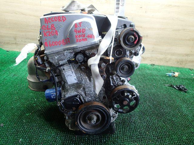 Двс Honda Accord CL8 K20A (б/у)