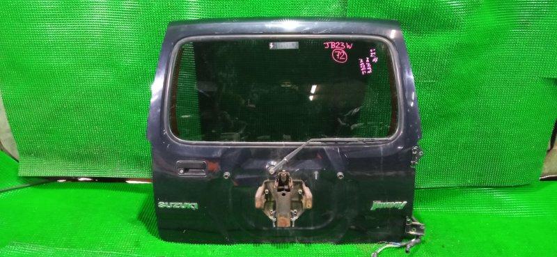 Дверь 5-я Suzuki Jimny JB23W (б/у)
