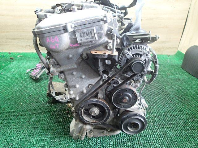 Двс Toyota Allion ZRT265 2ZR-FE 2008 (б/у)