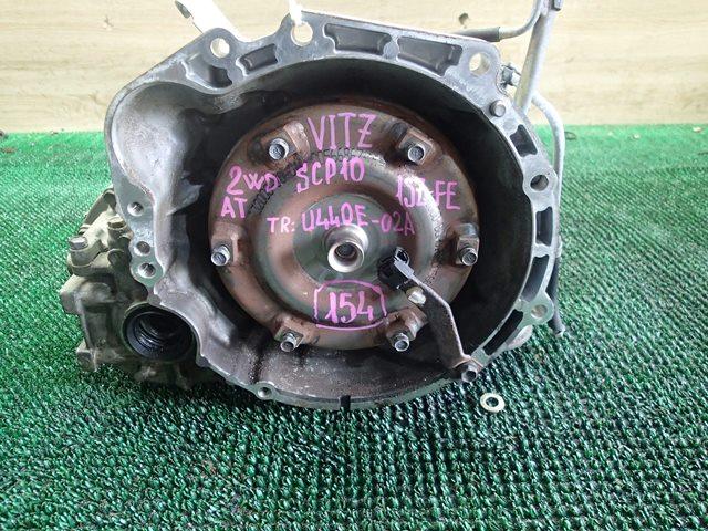Акпп Toyota Vitz SCP10 1SZ-FE (б/у)