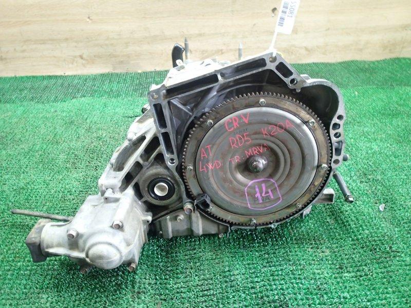 Акпп Honda Cr-V RD5 K20A (б/у)