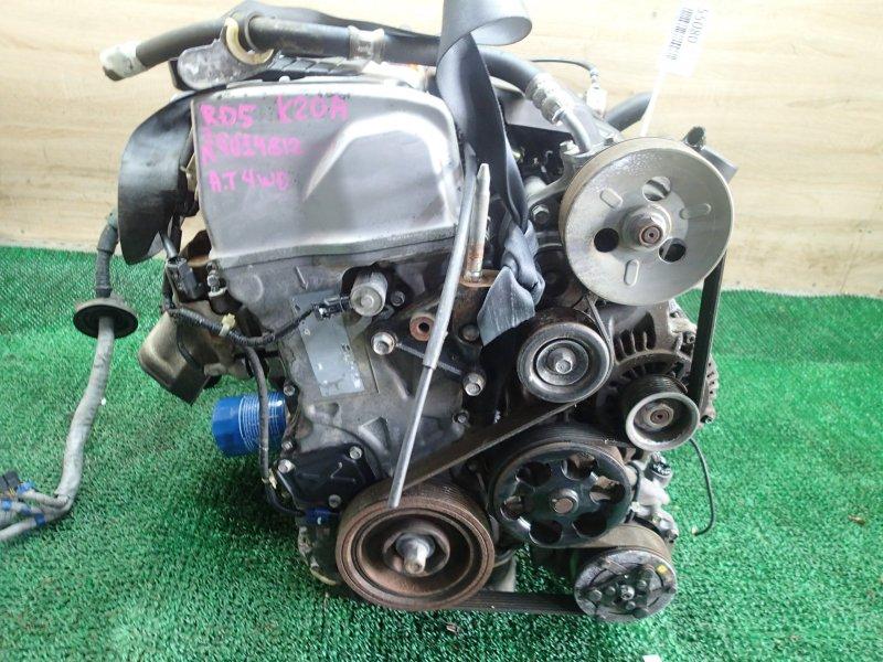 Двс Honda Cr-V RD5 K20A (б/у)
