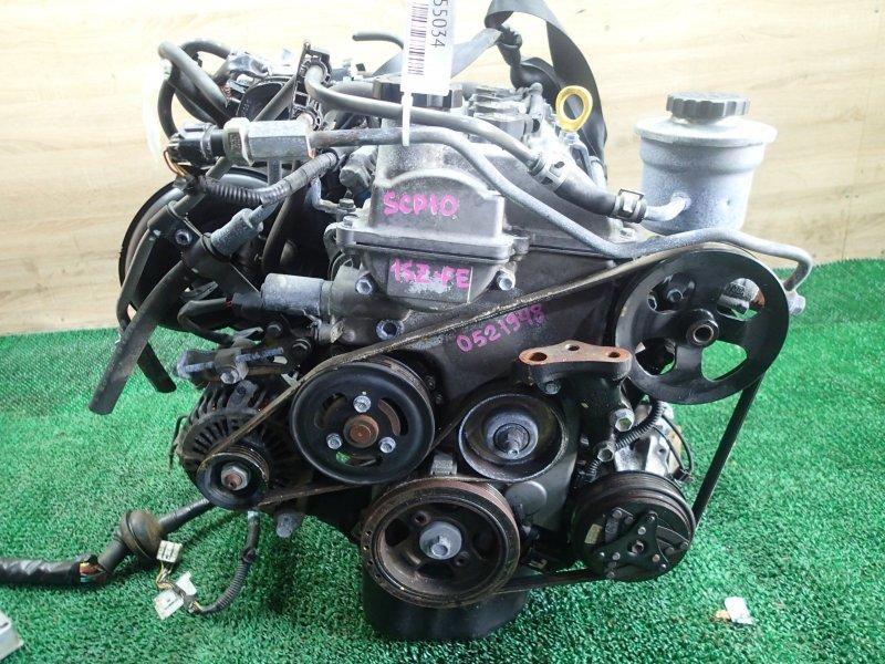 Двс Toyota Vitz SCP10 1SZ-FE (б/у)