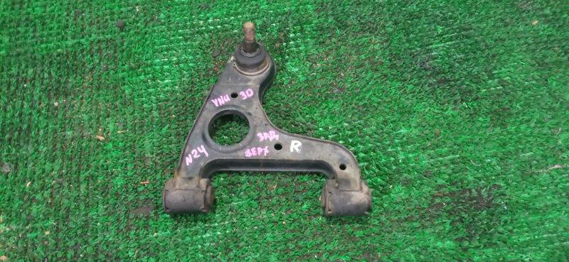 Рычаг Nissan Presage VNU30 YD25 задний правый (б/у)