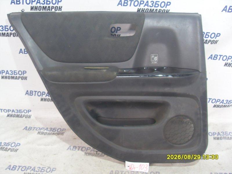 Обшивка двери Toyota Kluger V ACU20 задняя левая (б/у)