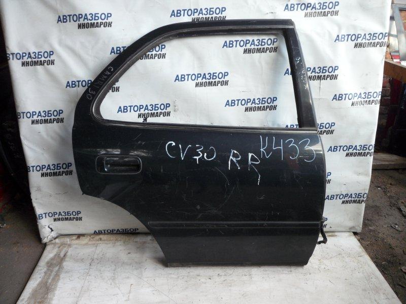 Дверь задняя правая Toyota Camry CV30 задняя правая (б/у)