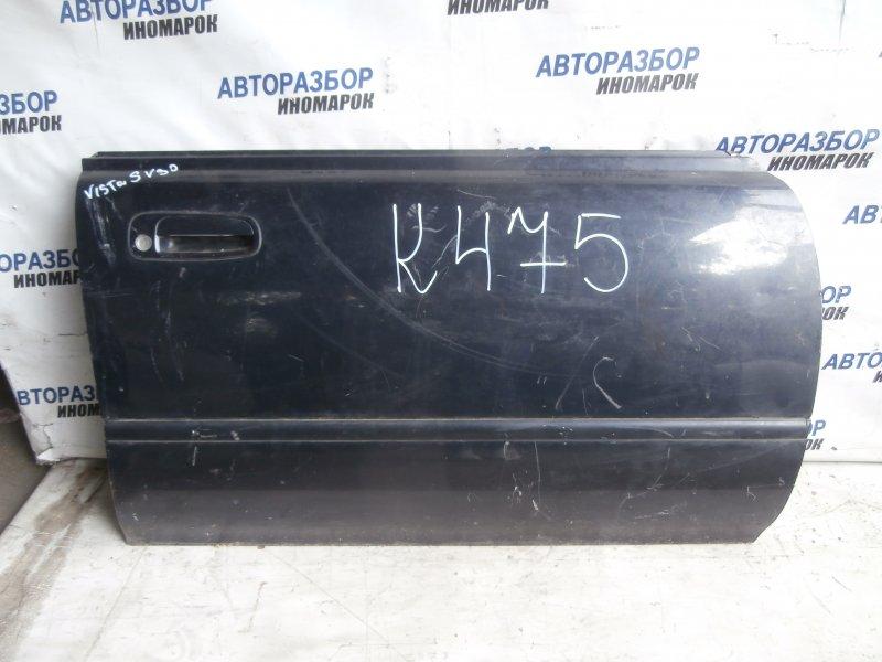 Дверь передняя правая Toyota Vista CV30 передняя правая (б/у)