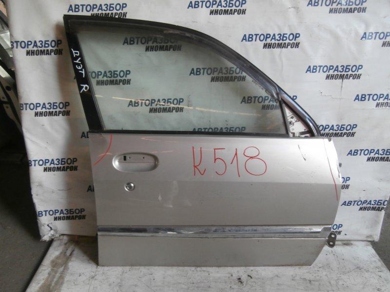 Дверь передняя правая Toyota Duet M100A передняя правая (б/у)