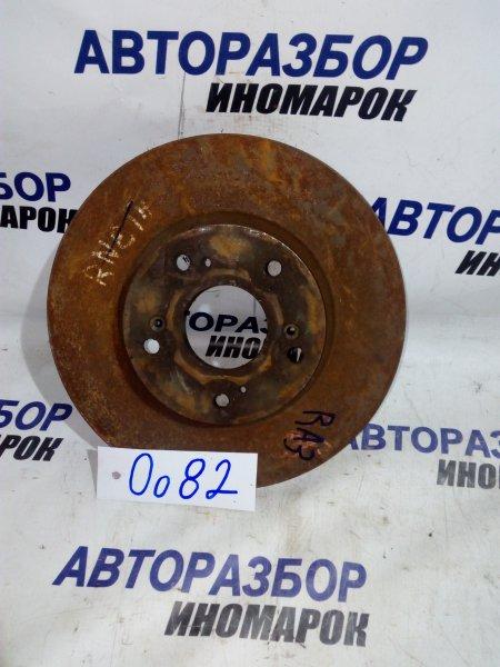 Тормозной диск Honda Odyssey RA3 передний (б/у)