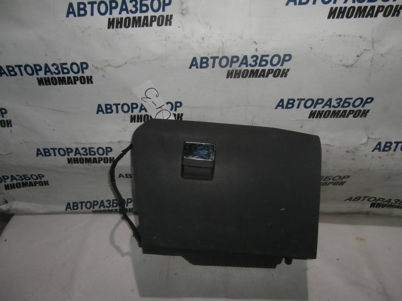 Бардачок Opel Astra H L48 X18XER 2007 (б/у)