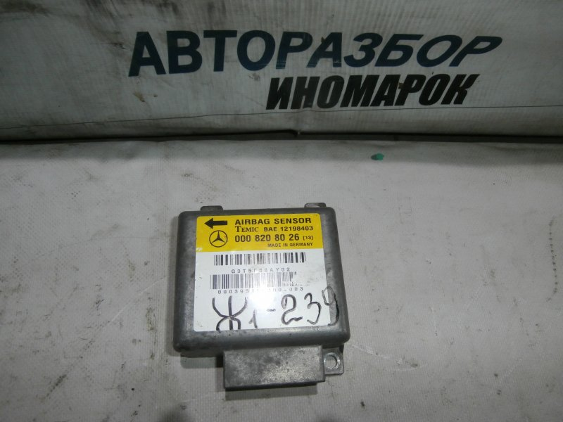 Блок управления airbag Mercedes-Benz S-Class S280 W140 M104E28 (б/у)