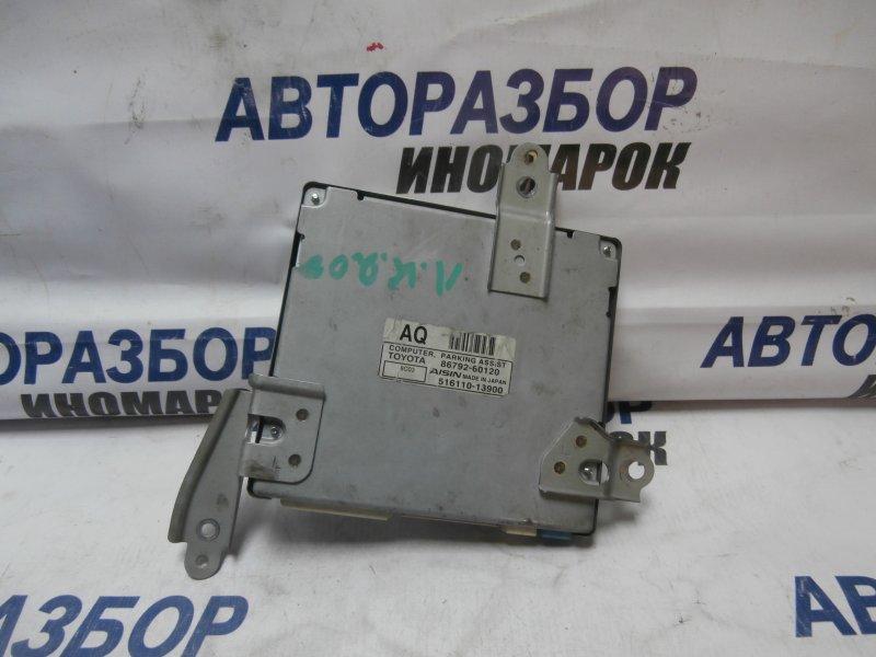 Блок управления камерами Toyota Land Cruiser GRJ200 1URFE 2009 (б/у)