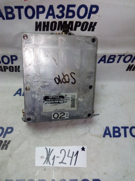 Блок управления двигателем Toyota Vitz SCP10 1SZFE (б/у)