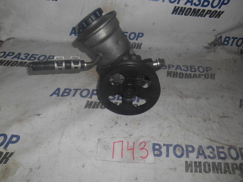 Гидроусилитель руля Toyota Vitz SCP11 1SZFE передний нижний (б/у)