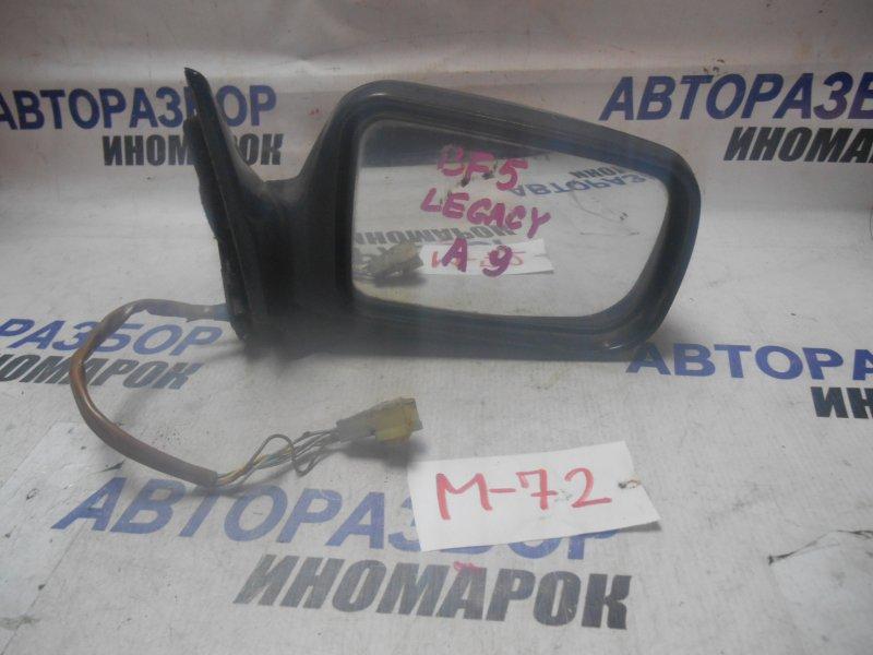 Зеркало правое Subaru Legacy BC2 переднее правое (б/у)