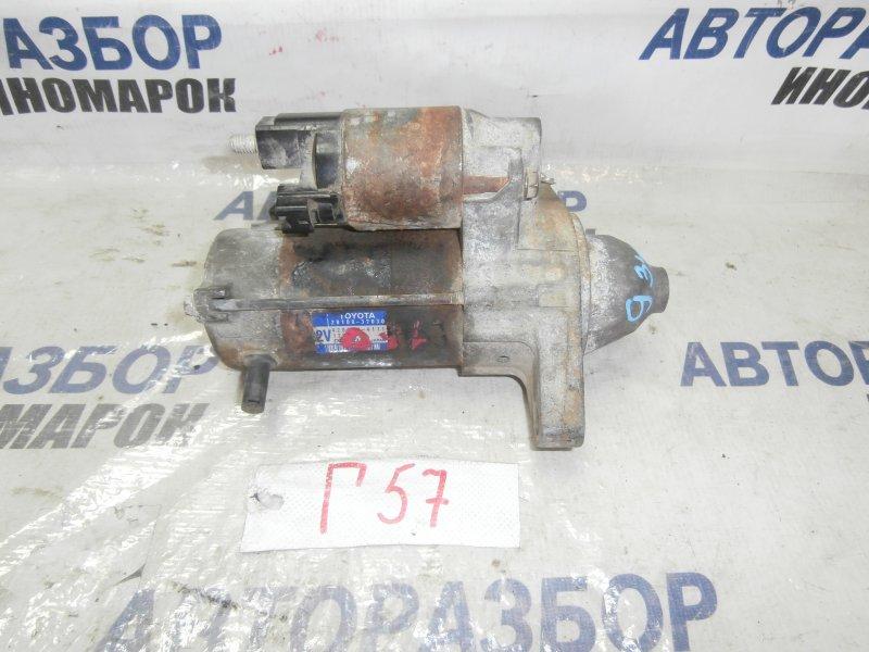 Стартер Toyota Yaris ZSP110 2ZRFAE (б/у)
