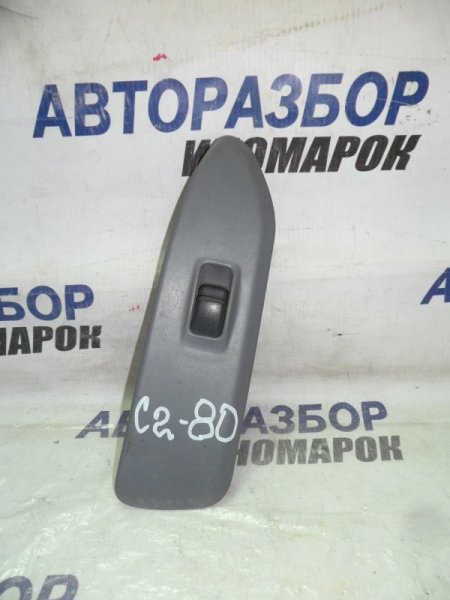 Блок управления стеклоподъемниками Mitsubishi Lancer Cedia CS2A передний левый (б/у)