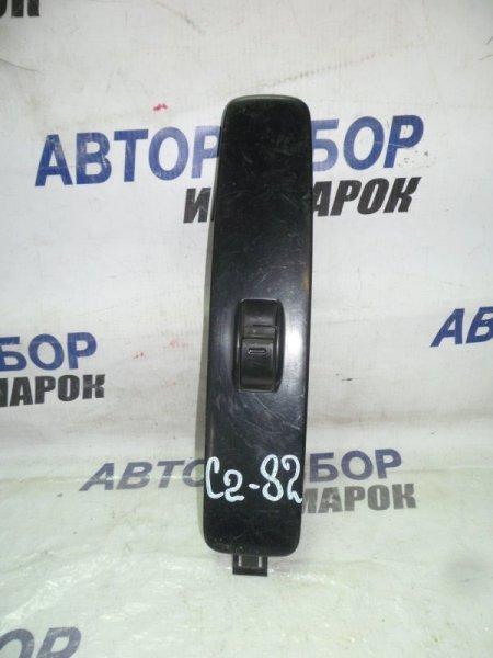 Блок управления стеклоподъемниками Toyota Hilux KDN185 передний левый (б/у)