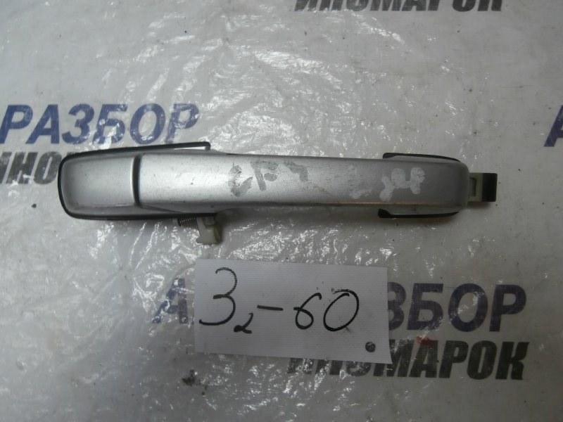 Ручка двери внешняя Honda Accord CF3 задняя левая (б/у)