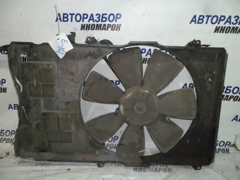 Диффузор радиатора Toyota Camry CV40 3VZFE передний (б/у)