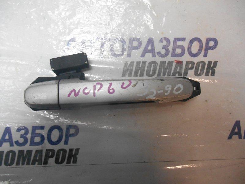 Ручка двери внешняя Toyota Corolla Verso ADE150 задняя правая (б/у)