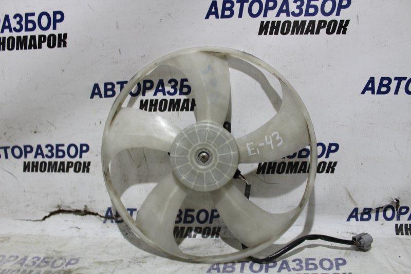Крыльчатка вентилятора Toyota Premio ZRE186 передняя (б/у)