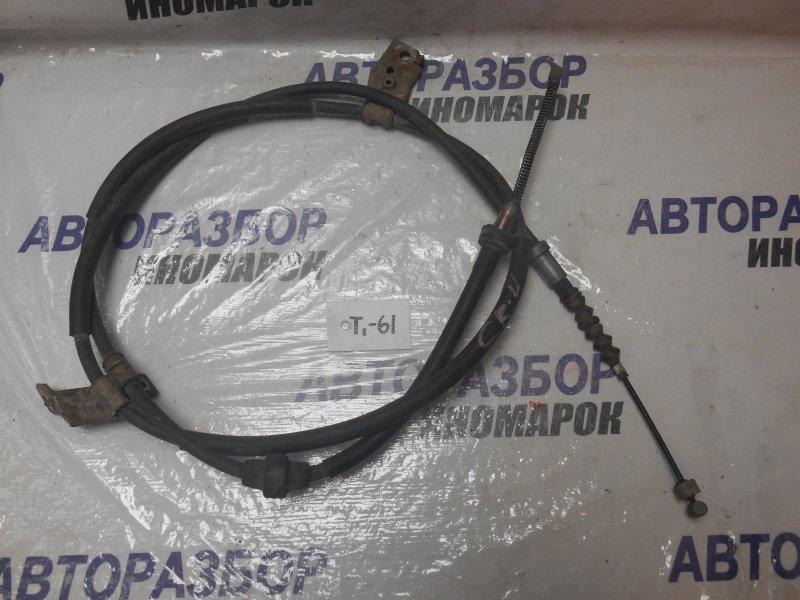 Трос ручника Honda Cr-V RD1 нижний (б/у)