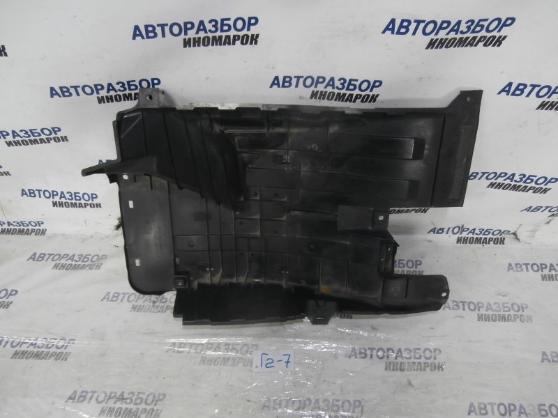 Защита пластиковая Honda Cr-V RE3 K24Z1 нижняя (б/у)