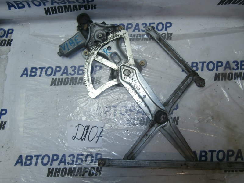 Стеклоподъемник передний правый Pontiac Vibe ZZE132 передний правый (б/у)