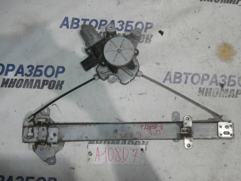 Стеклоподъемник задний правый Mitsubishi Lancer CS1A задний правый (б/у)