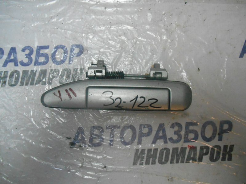 Ручка двери внешняя Nissan Wingroad VENY11 передняя левая (б/у)