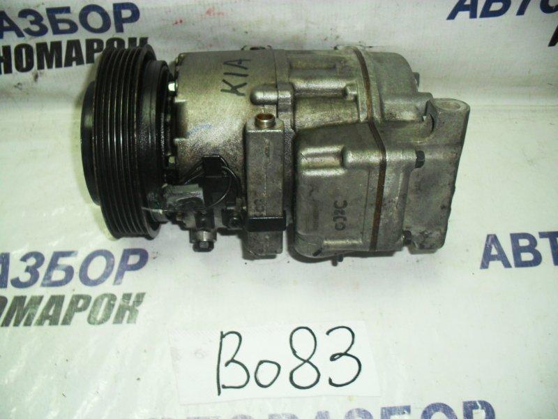 Компрессор кондиционера Hyundai I30 FD G4FA (б/у)