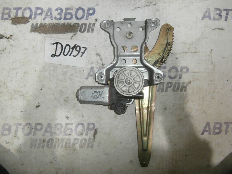 Стеклоподъемник задний левый Toyota Funcargo NCP20 задний левый (б/у)