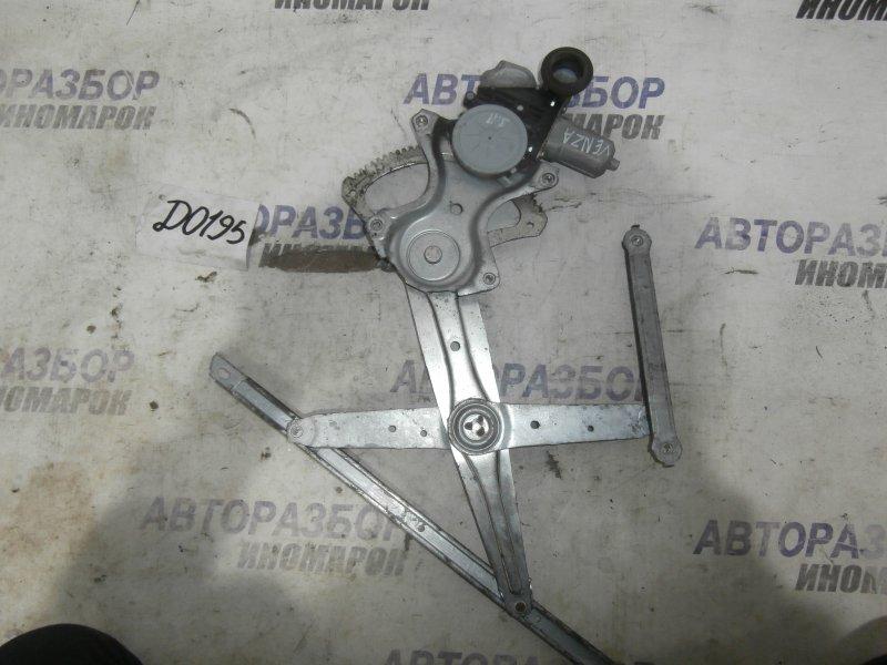 Стеклоподъемник задний правый Toyota Venza GGV15L задний правый (б/у)