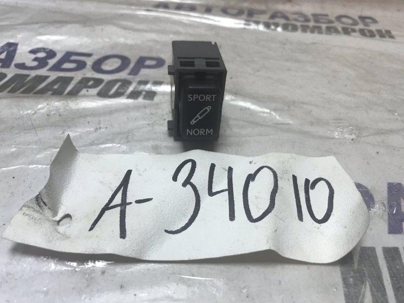 Кнопка переключения режимов подвески Lexus Gs300 GRS190 1URFE (б/у)